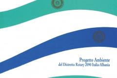 1995 - Salviamo il Pianeta Terra - progetto Ambiente